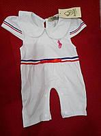 Детский человечек,бодик,костюмчик для малышей Polo Ralph Lauren