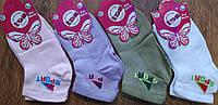 """Дитячі стрейчеві шкарпетки,сітка""""IDS"""" Туреччина,на дівчинку"""