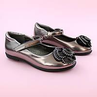 Туфли для девочки Серебро тм Том.м размер 28,31,33,35