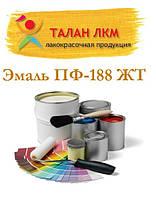 Краска для ж/д. Эмаль ПФ-188 ЖТ