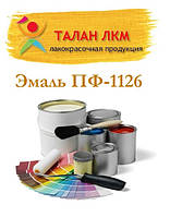 Краска. Эмаль ПФ-1126