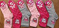 """Дитячі стрейчеві високі шкарпетки""""IDS"""" Туреччина,на дівчинку 10-11 років, фото 1"""