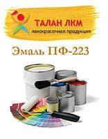 Краска для металлических, деревянных и др. поверхностей Эмаль ПФ-223