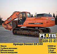 Оренда екскаватора  Doosan DX 340, 35 тн, ковш 1,8 м.куб, 195 кВт, гусеничний повноповоротний