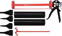 Пистолет для затирки швов со сменными насадками YATO YT-67580 (Польша)