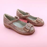 Туфли для девочки Пудра тм Том.м размер 30,31,32,33,34,35