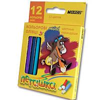 Олівці кольорові MARCO Пегашка укорочені 12 кол, шестигранні