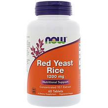 "Красный ферментированный рис NOW Foods ""Red Yeast Rice"" 1200 мг (60 таблеток)"