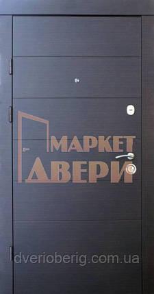 Входная дверь Qdoors Премиум Горизонталь венге темный горизонт-ваниль горизонт, фото 2