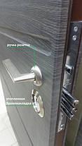 Входная дверь Булат Серия 500 501, фото 3