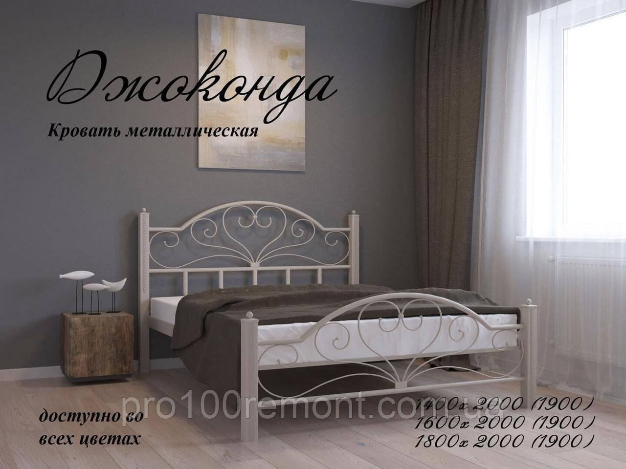 Кровать Джоконда