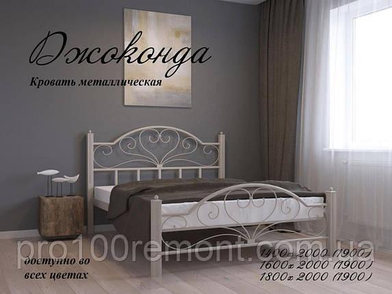 Кровать Джоконда, фото 2