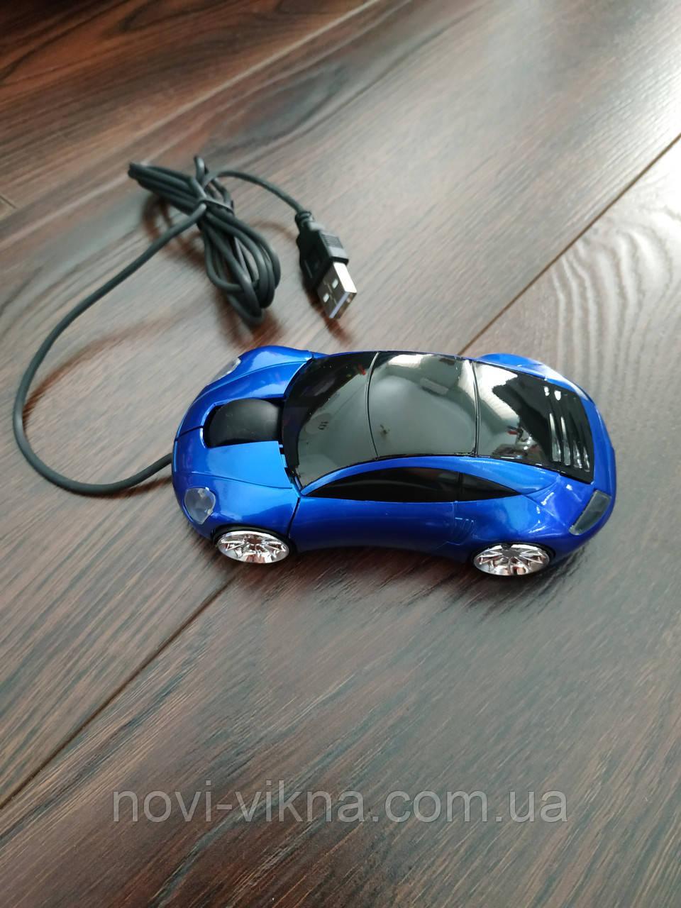 Мышь компьютерная проводная, синяя.