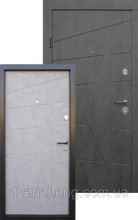 Входная дверь Qdoors Премиум Акцент бетон темный - бетон серый, фото 2