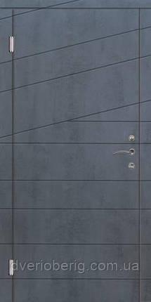 Входная дверь Портала Диагональ PREMIUM венге темн. горизонт, фото 2