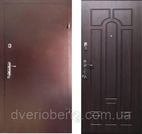 Входная дверь Redfort Эконом Арка Металл-МДФ, фото 2