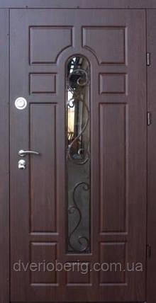 Входная дверь Форт Арка Эконом со стеклопакетом, фото 2