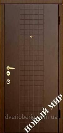Входная дверь Новый Мир Новосёл Новосел М 7.5 9028, фото 2