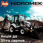 Акционное предложение при покупке нового экскаватора Hidromek