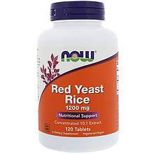 "Красный ферментированный рис NOW Foods ""Red Yeast Rice"" 1200 мг (120 таблеток)"