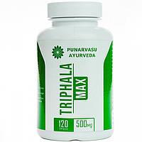 Трифала Макс, Triphala Max, 120 капсул, омоложение, очищение, иммунитет