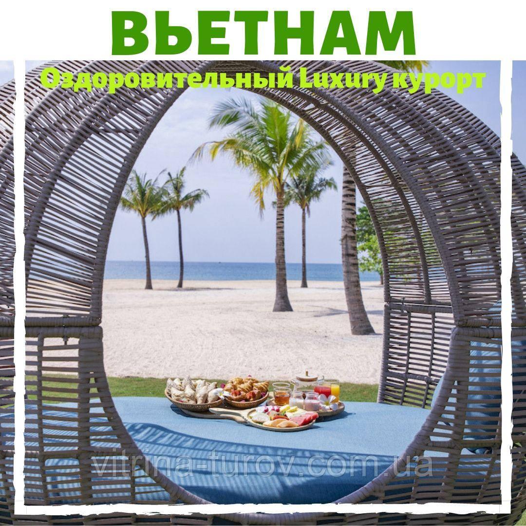 Оздоровительный Luxury курорт во Вьетнаме: акция - 50%!