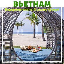 Оздоровчий Luxury курорт у В'єтнамі: акція - 50%!