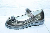 Детские туфли на девочку тм Kimboo, р. 26,27,28,29,30,31