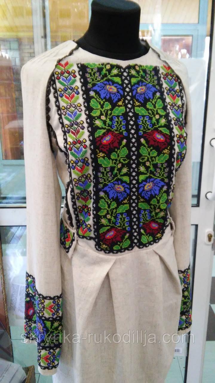 ... Заготовка для вишивки бісером нитками жіночої сорочки 4c06fc79d5f10