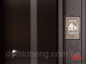 Входная дверь Двери Белоруссии (входные) Средний сегмент ГЕРМЕС ВЕНГЕ, фото 3