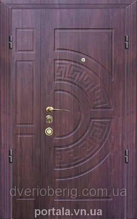 Входная дверь Портала Полуторные Греция 1200, фото 2