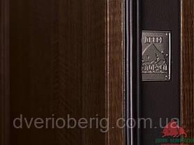 Входная дверь Двери Белоруссии (входные) Премиум В-ФЛЕШ ВЕНГЕ, фото 3