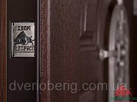 Входная дверь Двери Белоруссии (входные) Средний сегмент ФЛОРА ОРЕХ КОНЬЯК, фото 3