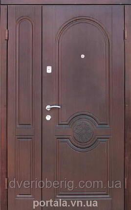 Входная дверь Портала Полуторные Омега 1200, фото 2