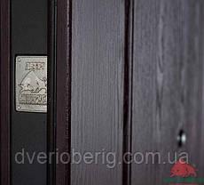 Входная дверь Двери Белоруссии (входные) Средний сегмент ВЕНЕЦИЯ МАХОН, фото 3