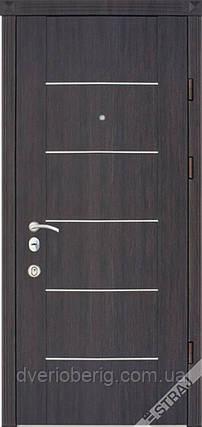Входная дверь Страж Prestige Софи, фото 2
