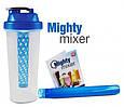 Ручной стакан - шейкер для коктейлей mighty mixer, ручной блендер, фото 10