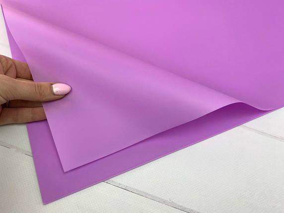 Калька для упаковки цветов матовая непрозрачная Фуксия светлая 60*60 см, 20 листов, фото 2