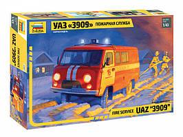 Сборная модель автомобиля УАЗ «3909» Пожарная служба. 1/43 ZVEZDA 43001