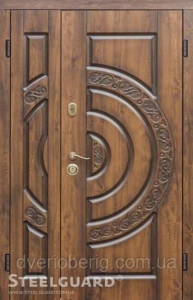 Входная дверь Steelguard Resiste OPTIMA 1200, фото 2