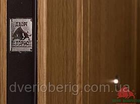 Входная дверь Двери Белоруссии (входные) Средний сегмент ЮНОНА ДУБ НАТУРАЛЬНЫЙ, фото 3