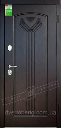 Входная дверь Двери Украины Белорус Стандарт Салют БС, фото 2
