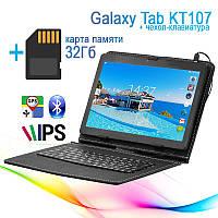 ТОП-Продаж! Планшет Samsung Galaxy Tab KT107 10.1 2/16GB ROM 3G + Чехол с клавиатурой + Карта памяти 32GB
