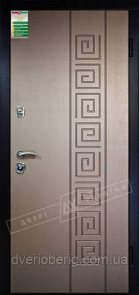 Входная дверь Двери Украины Белорус Стандарт Пассаж БС, фото 2