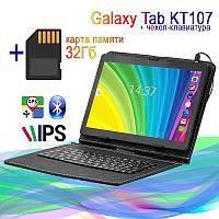 Отличный! Планшет Samsung Galaxy Tab KT107 10.1 2/16GB ROM 3G + Чехол с клавиатурой + Карта памяти 32GB