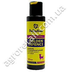 Шампунь Palladium Golden Defence для собак мелких пород 100 мл