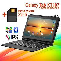 Недорогой Планшет Samsung Galaxy Tab KT107 10.1 2/16GB ROM 3G + Чехол-клавиатура + Карта памяти 32GB, фото 1