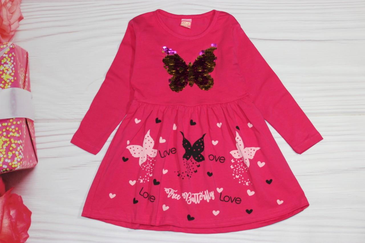 Платье для девочки Розовое и салатовое Турция от 3 до 8 лет