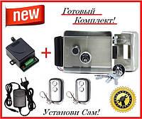 """Готовый комплект """" Protection kit - D """" Электромеханический замок + Радио контроллер + 2 брелка!"""