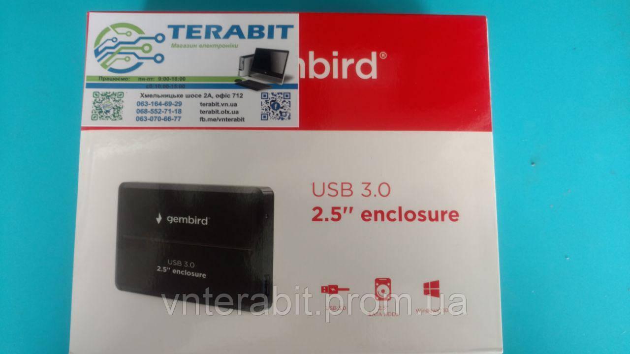 """Ext.Rack Gembird EE2-U3S-2 для 2.5"""" SATA USB 3.0"""